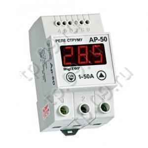 Реле тока (цифровое) Ар-50А: инструкция по эксплуатации